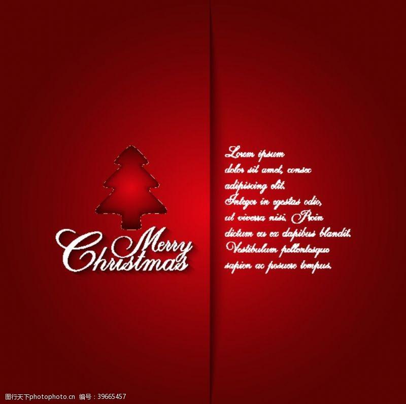 梦幻背景底纹时尚圣诞节贺卡图片