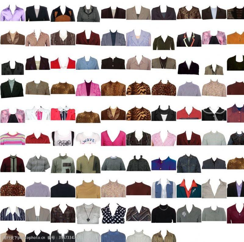 服装素材证件照97款休闲服装换装素材图片