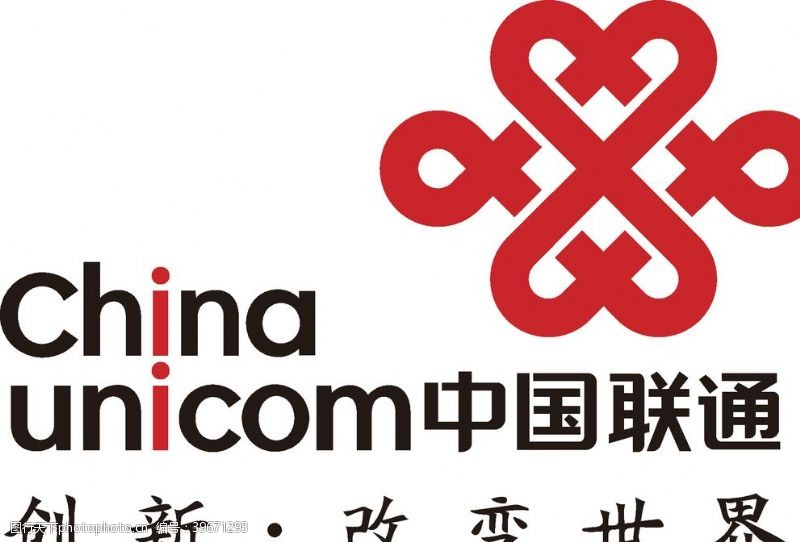 联通标志中国联通LOGO图片
