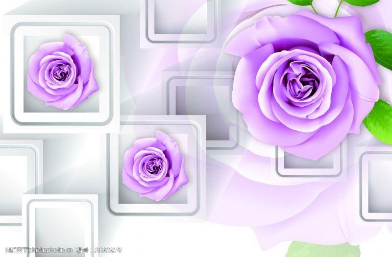 3D紫色玫瑰方框背景墙图片