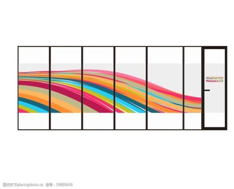 文化橱窗办公室玻璃磨砂贴图片