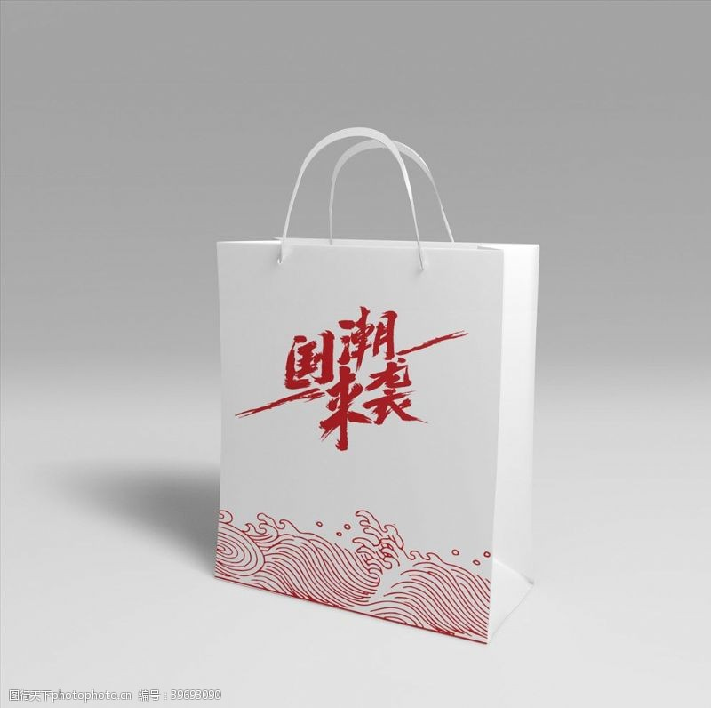 礼盒手提袋袋子样机图片