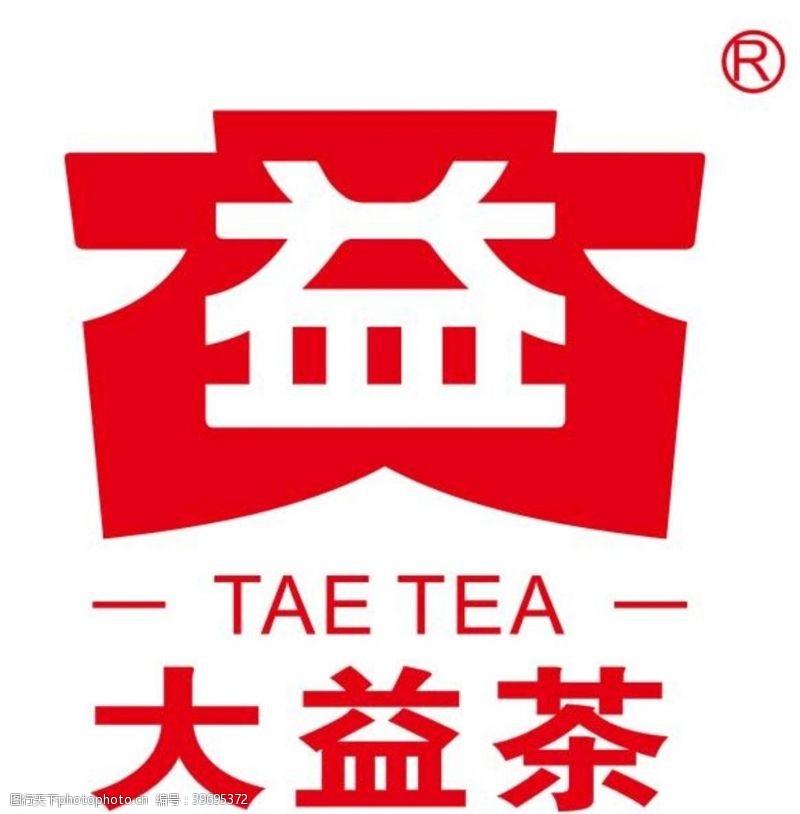 大益茶标志图片