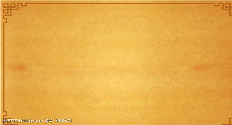 铜版纸仿木纹理图片