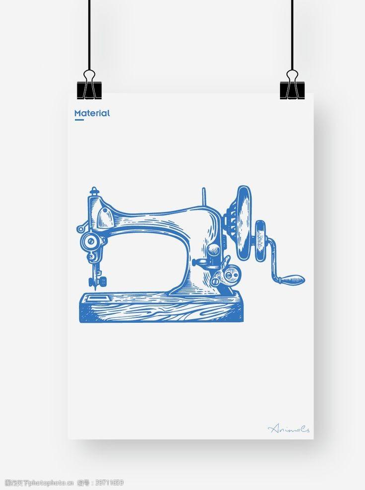 缝纫机图片