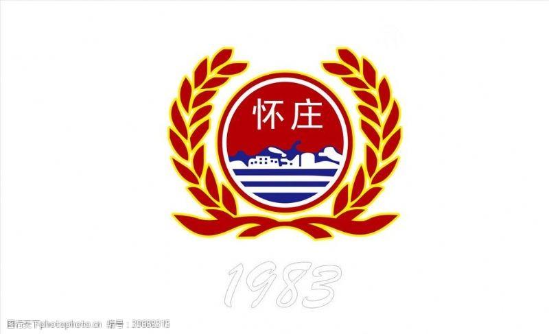 怀庄徽标图片