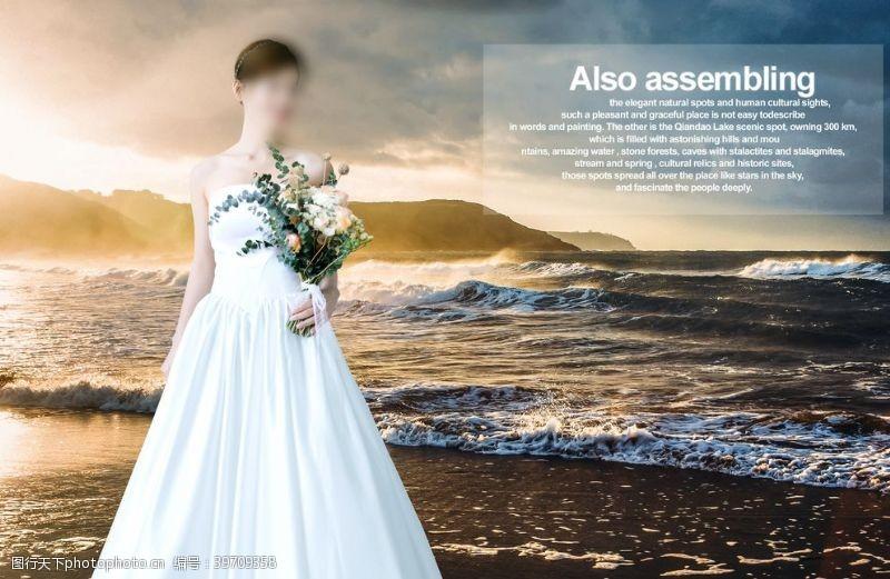 婚纱背景图片
