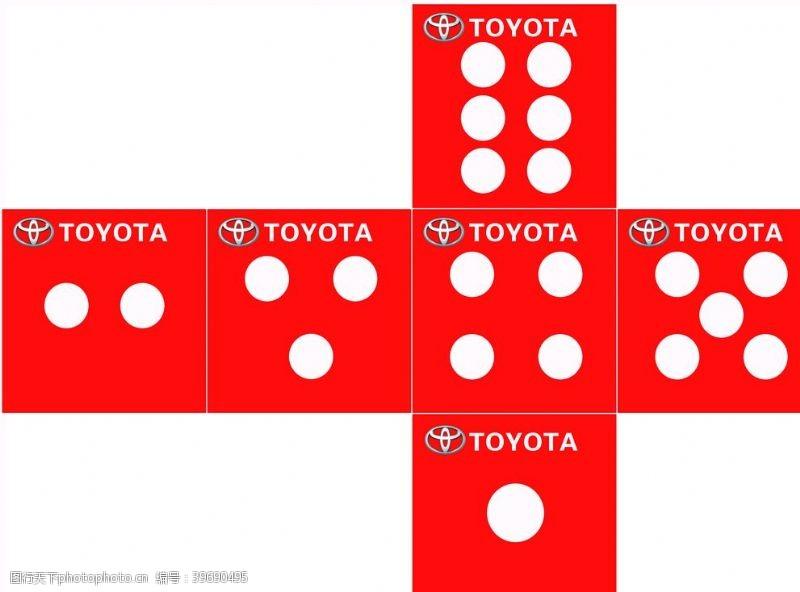丰田活动方块图片