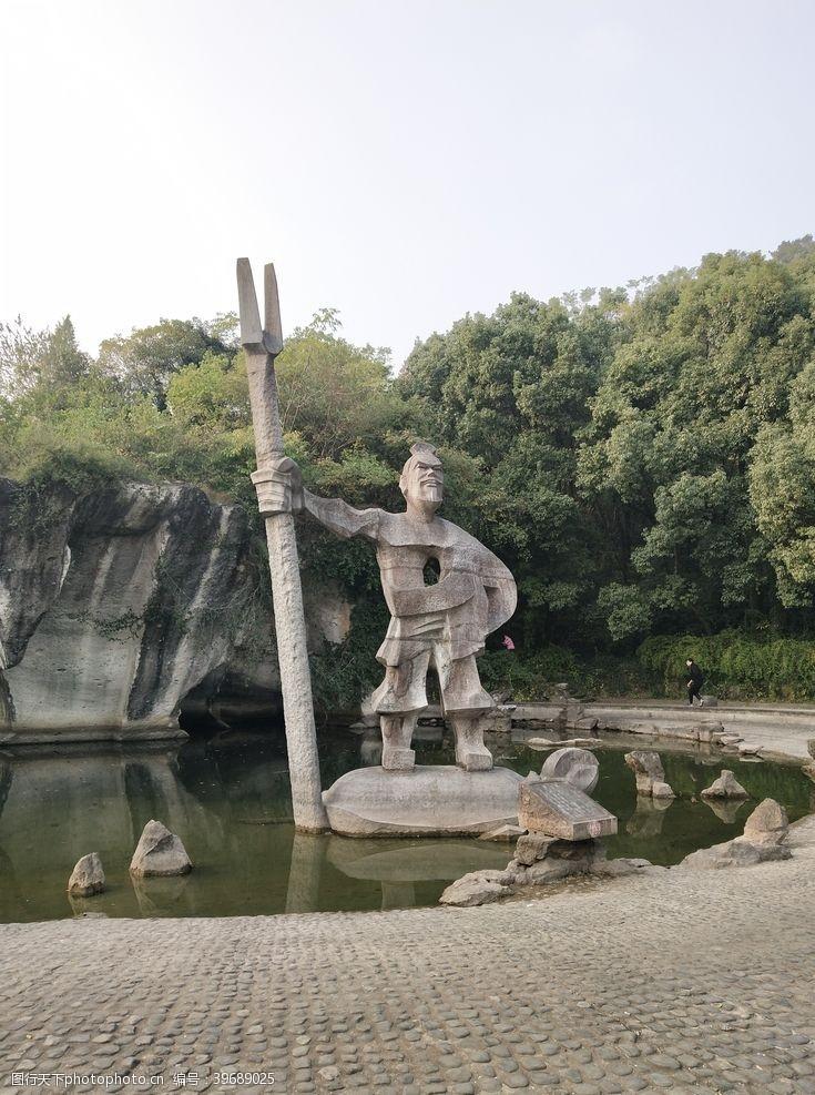 绍兴风景柯岩风景区图片