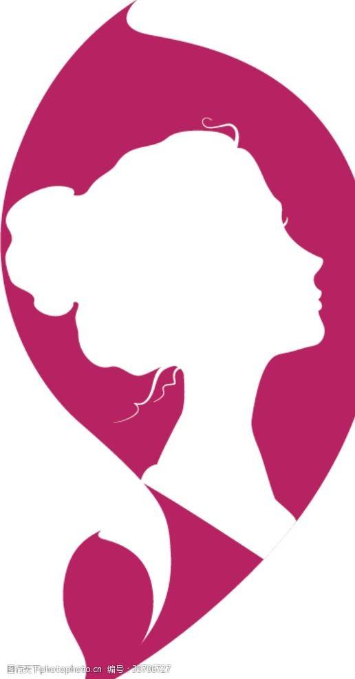 美容素材女性剪影logo图片