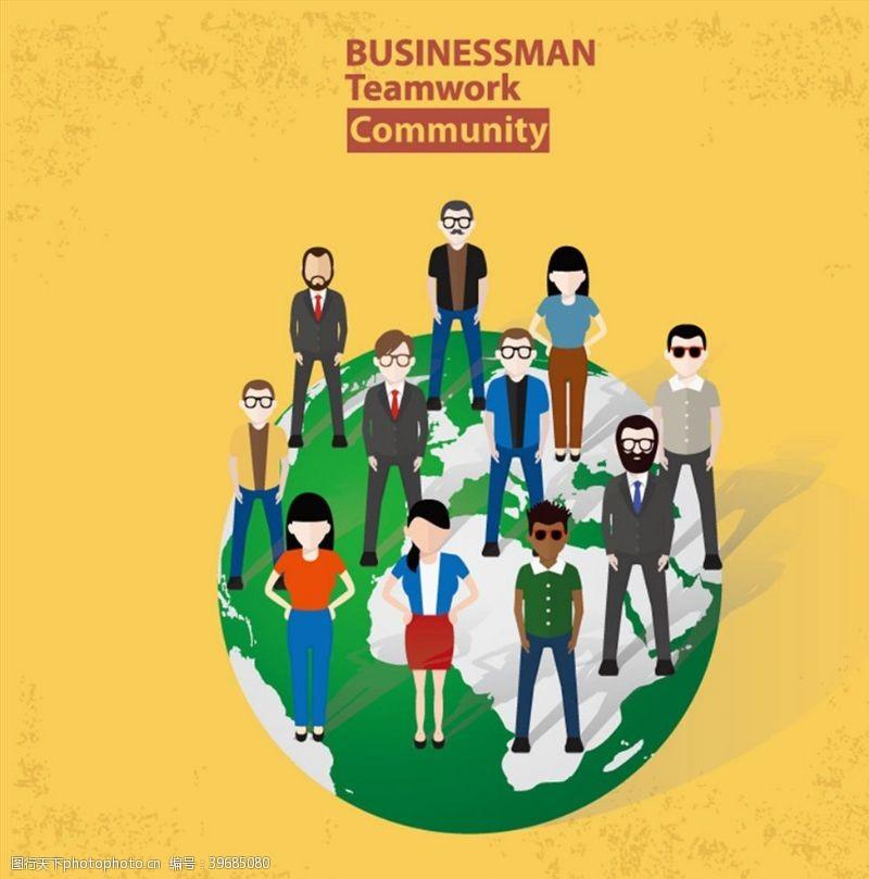 世界各地商务团队插画矢量图片