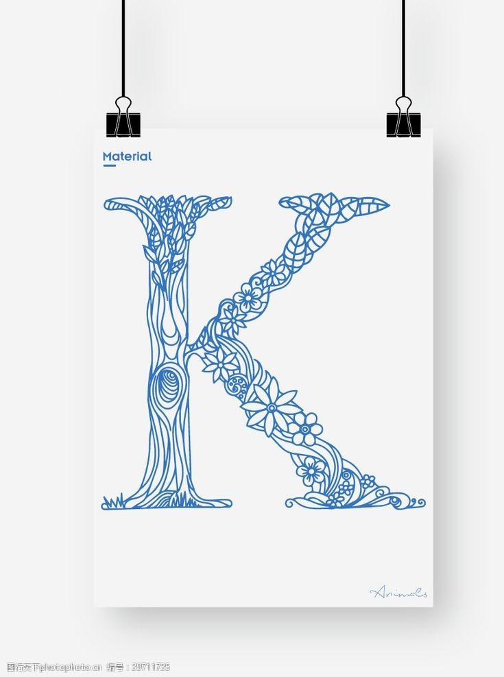 建筑花纹字体设计图片