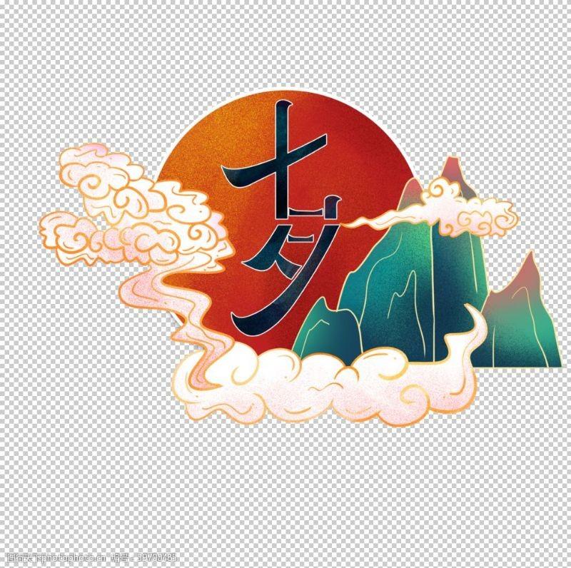 字形七夕节日字体主题背景海报素材图片