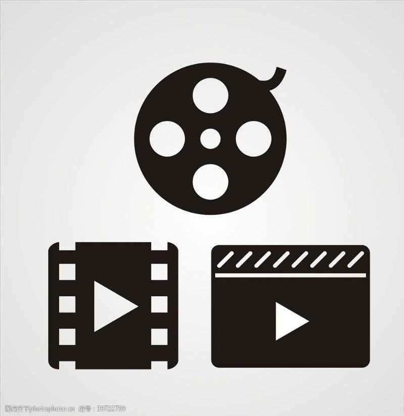 中国电影节电影图标图片