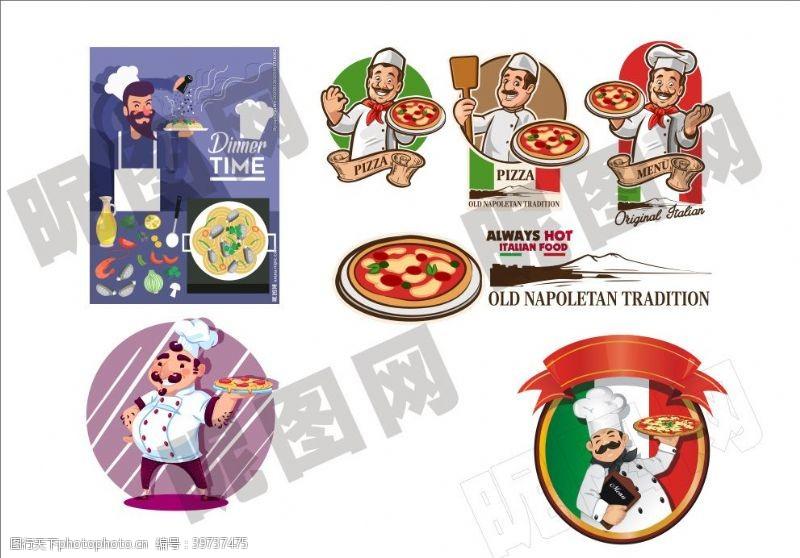 厨师卡通人物卡通厨师元素图片