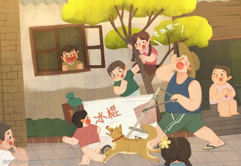 卖冰棍插画卡通人物背景海报素材图片