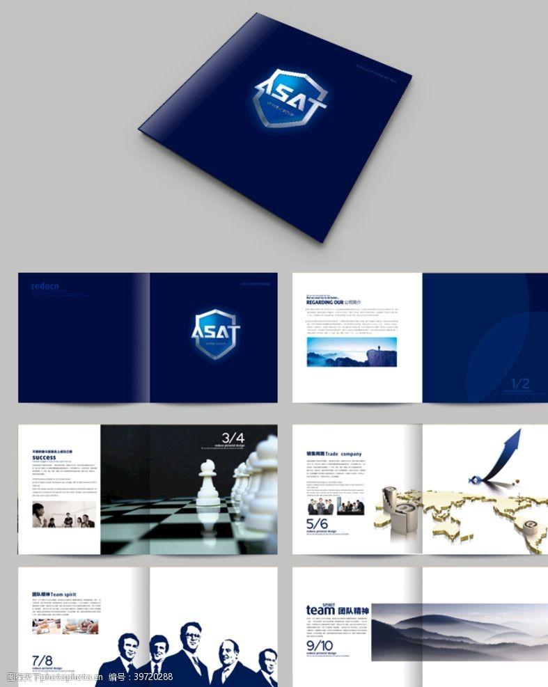 医疗画册企业宣传册图片
