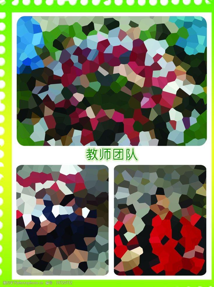幼儿园宣传单幼儿园图片