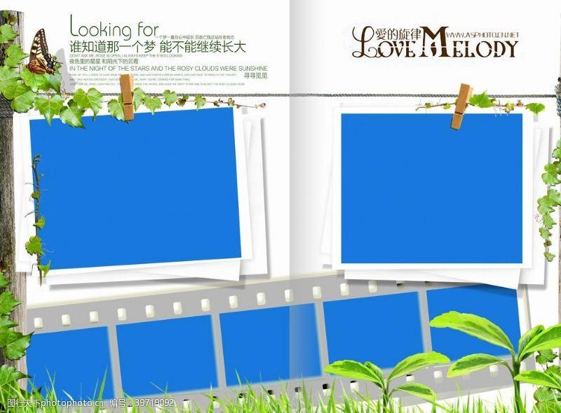 照片模板照片墙图片