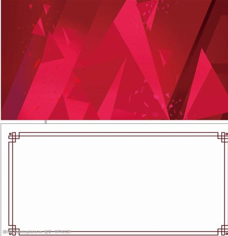 红色花纹背景炫彩图片