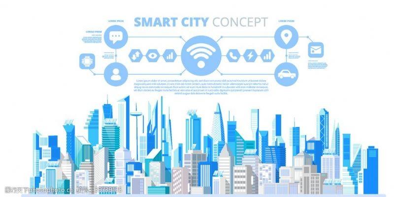 矢量城市城市图片