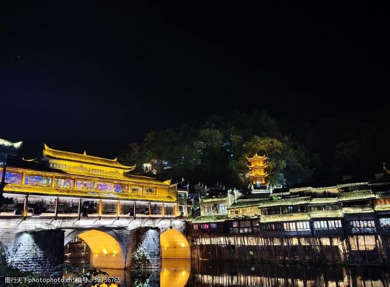 美丽湘西凤凰古城图片