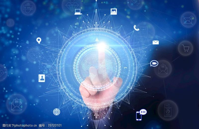 洽谈高清科技感智能手势图图片