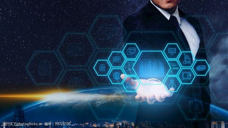 点击高清科技感智能手势图图片