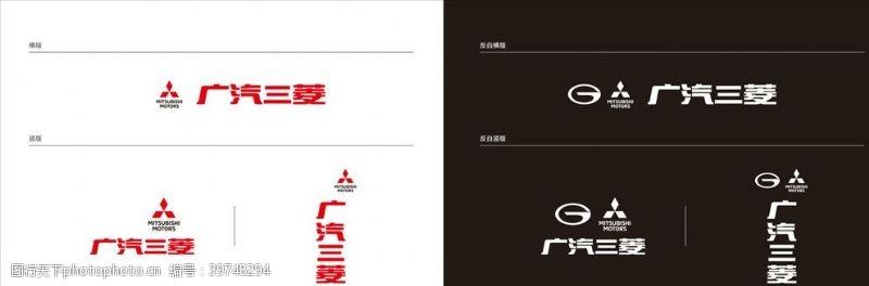 广汽三菱最新logo汽车图片