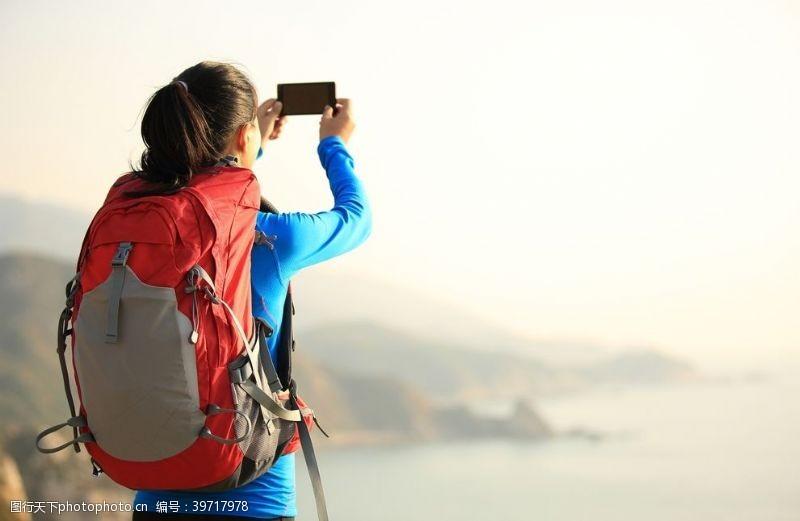 户外旅游户外旅行图片