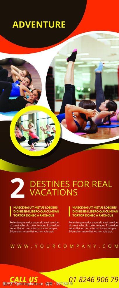 健身房健身图片