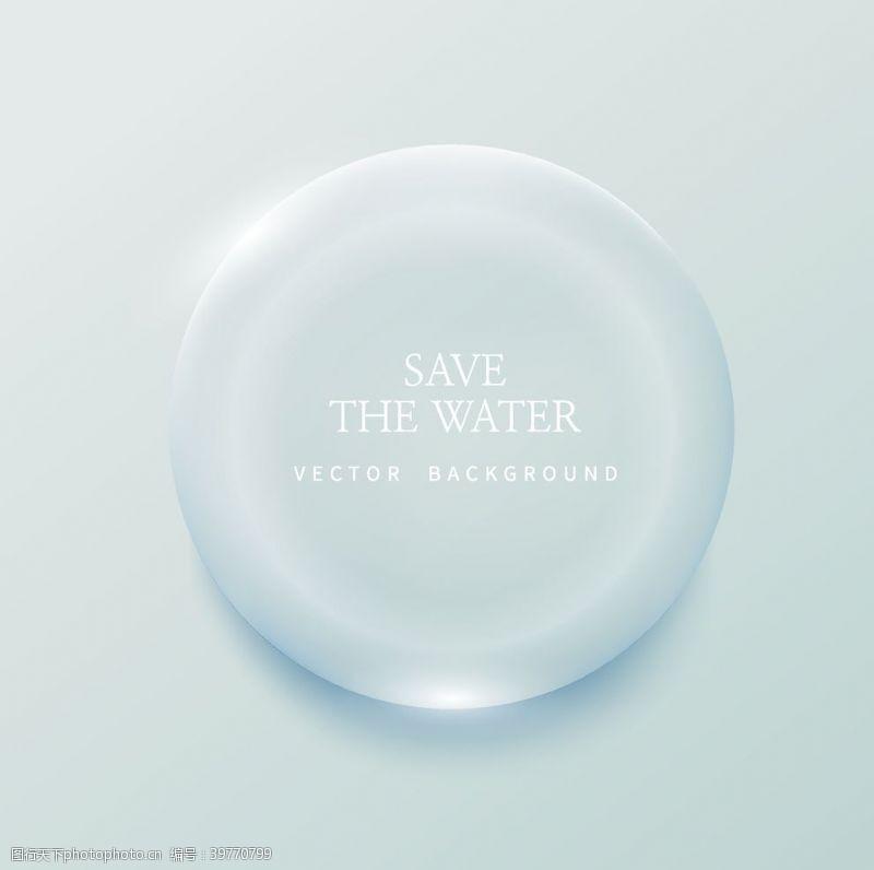 高清素材晶莹剔透水珠水滴图片