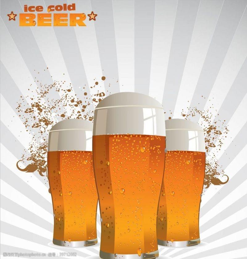 杯子设计啤酒节图片