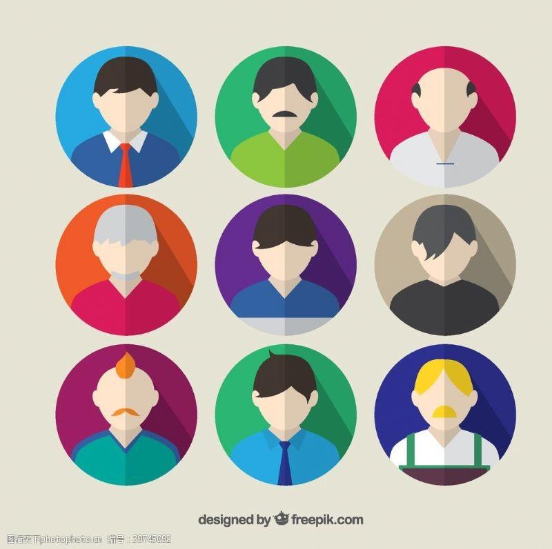 扁平化男子头像图片