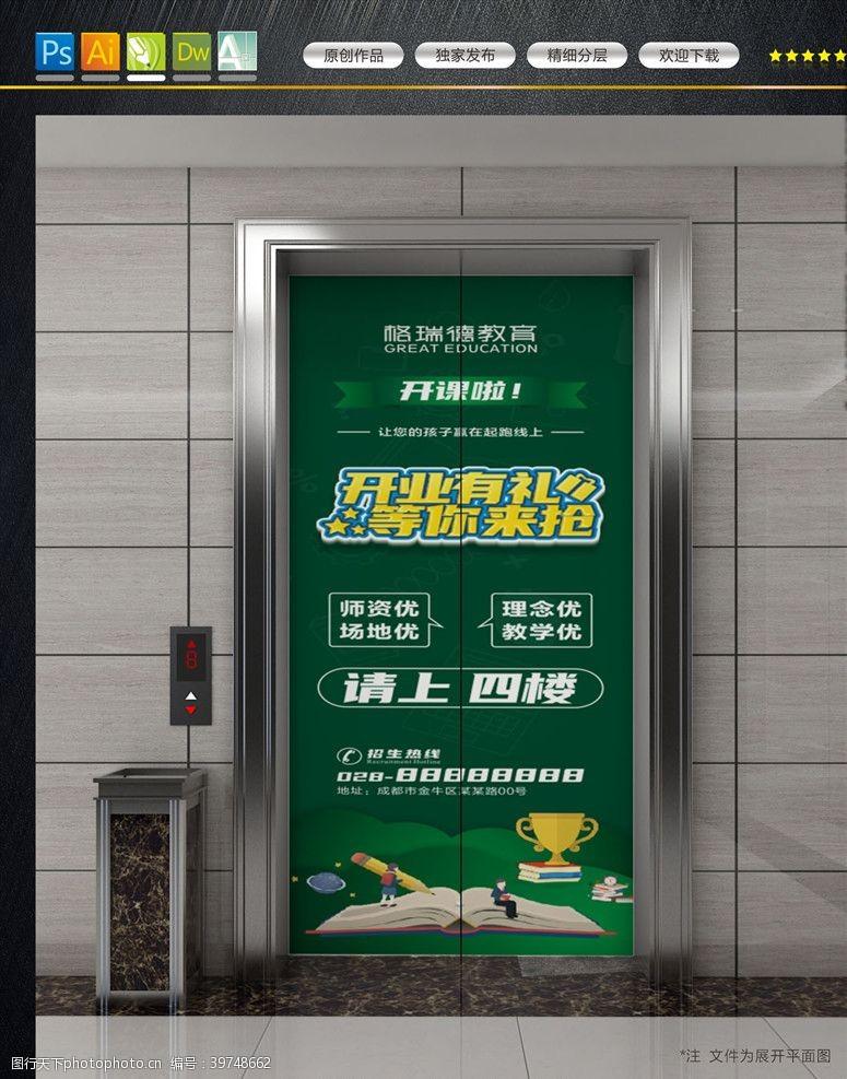 扶梯电梯门广告图片