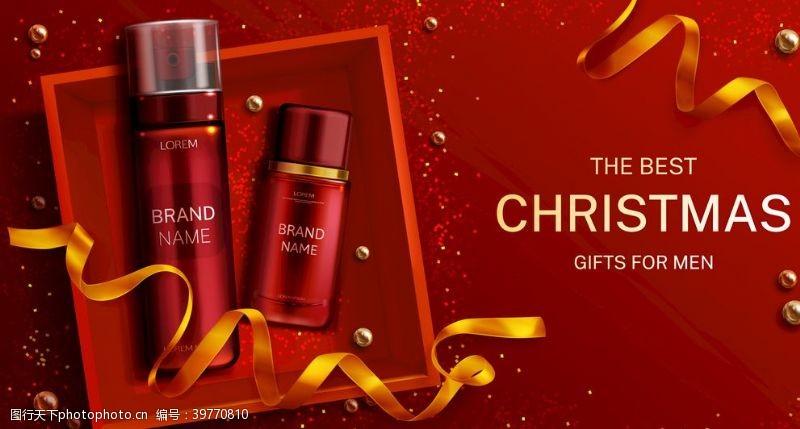 美容院广告化妆品护肤品香水美容广告图片
