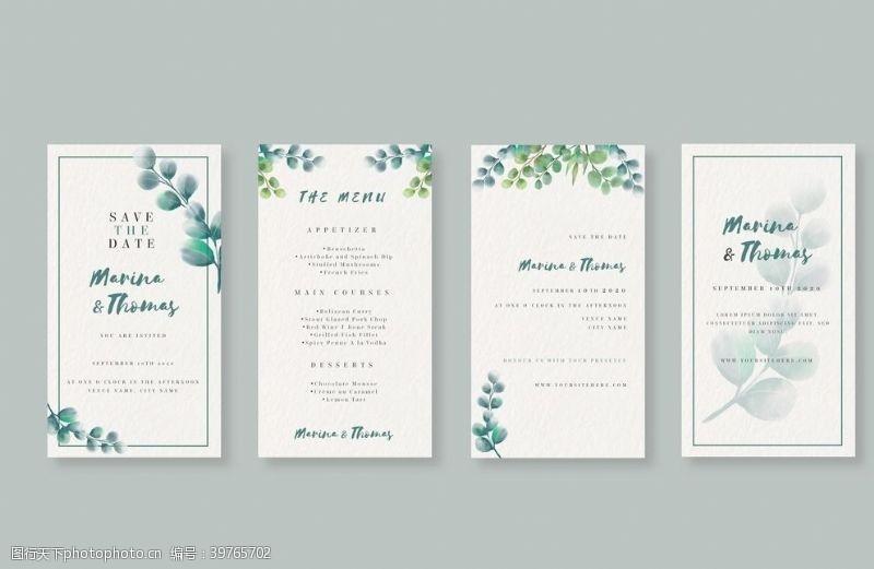 新婚婚礼结婚请柬邀请函图片
