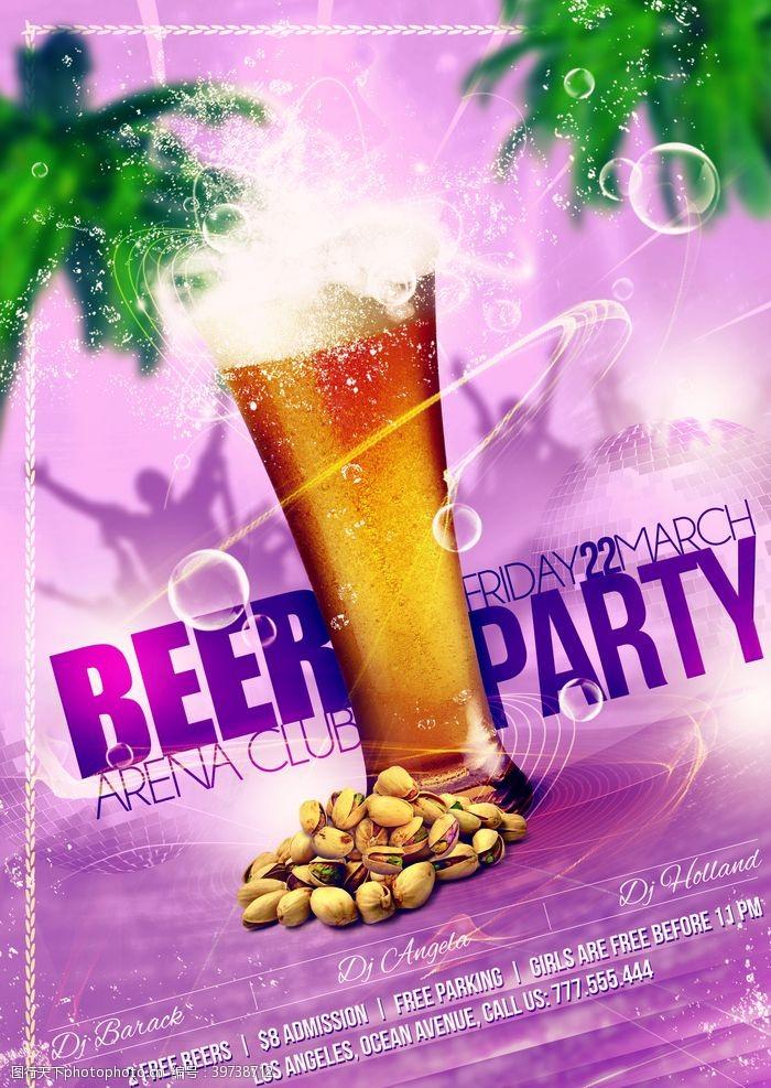 开心果啤酒派对海报图片