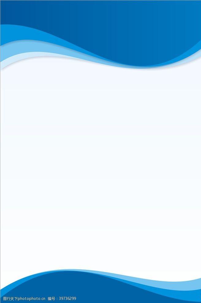 简洁展板制度板背景图片