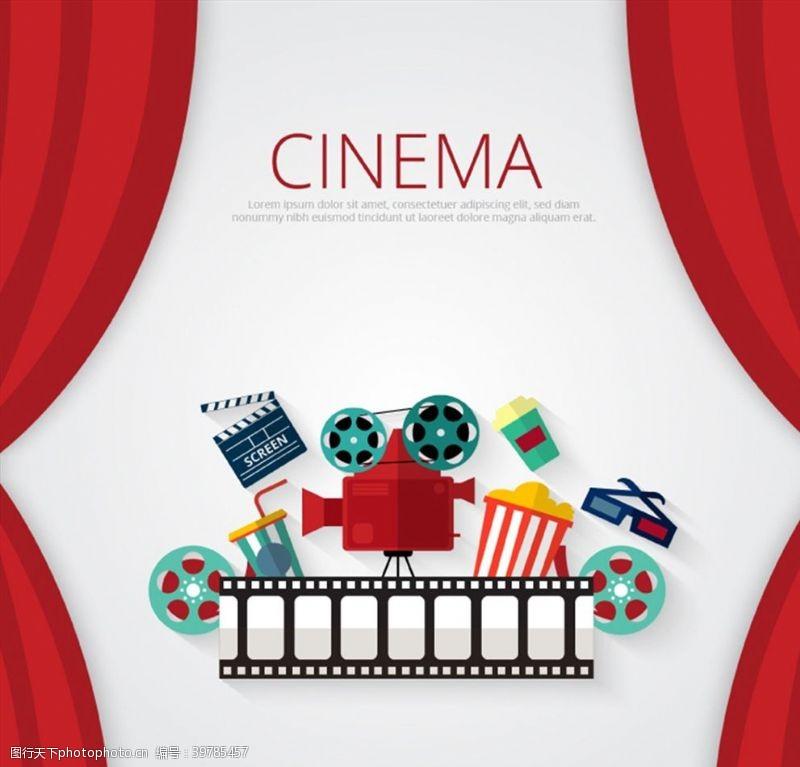 放映机电影元素设计图片