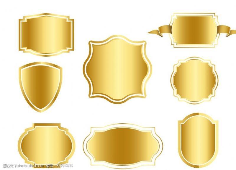 金属盾牌盾牌图片