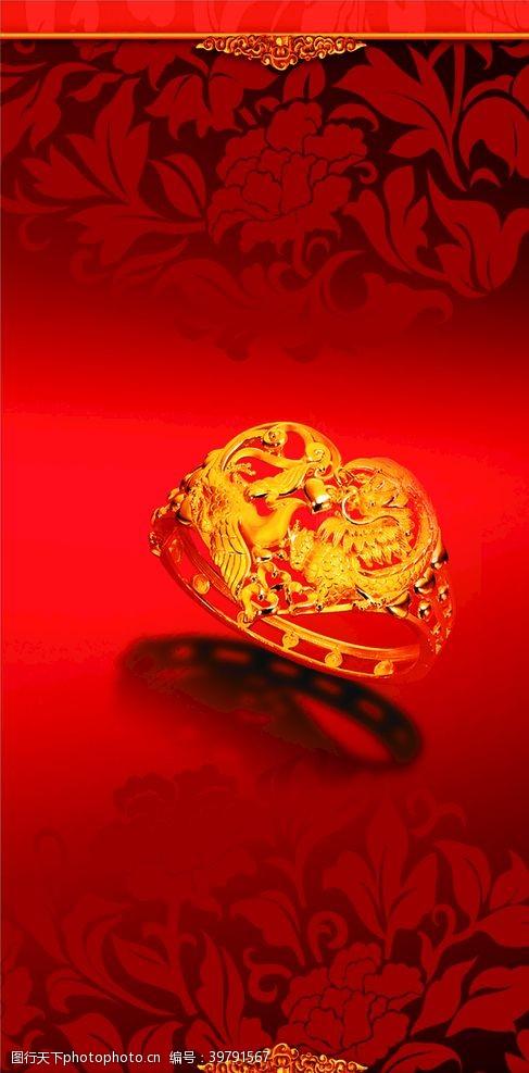 黄金戒指唯美图片