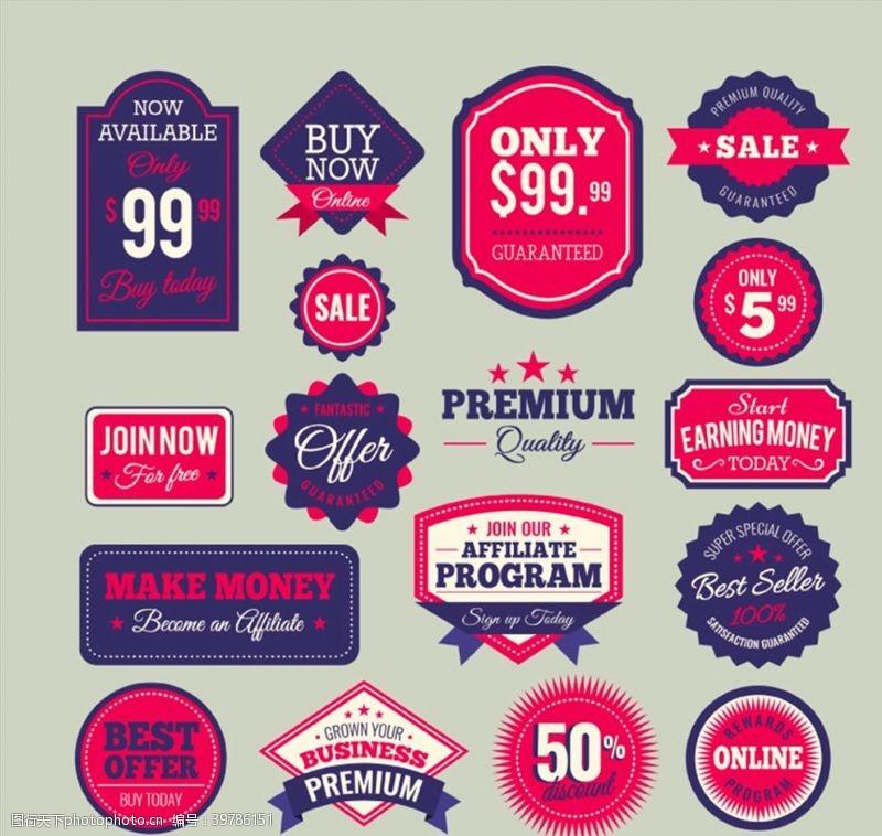 促销销售精致销售标签图片