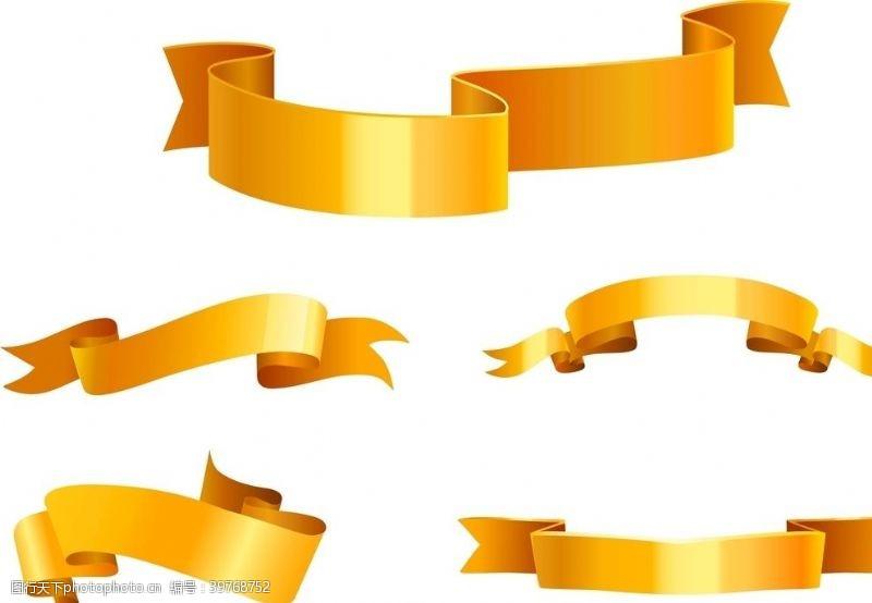 紙質金色條幅標簽素材圖片