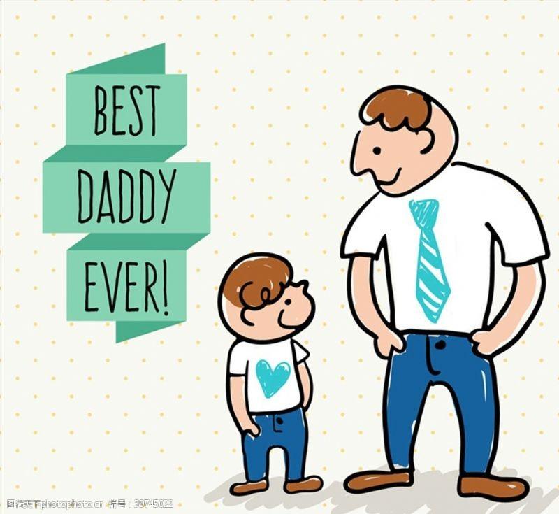 卡通父亲和儿子图片