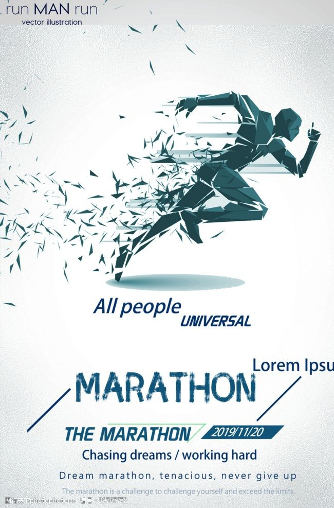 马拉松图片