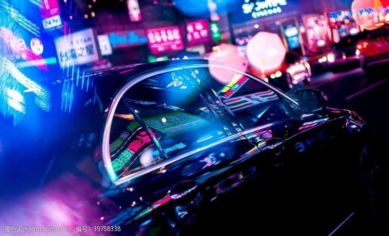 名车汽车图片