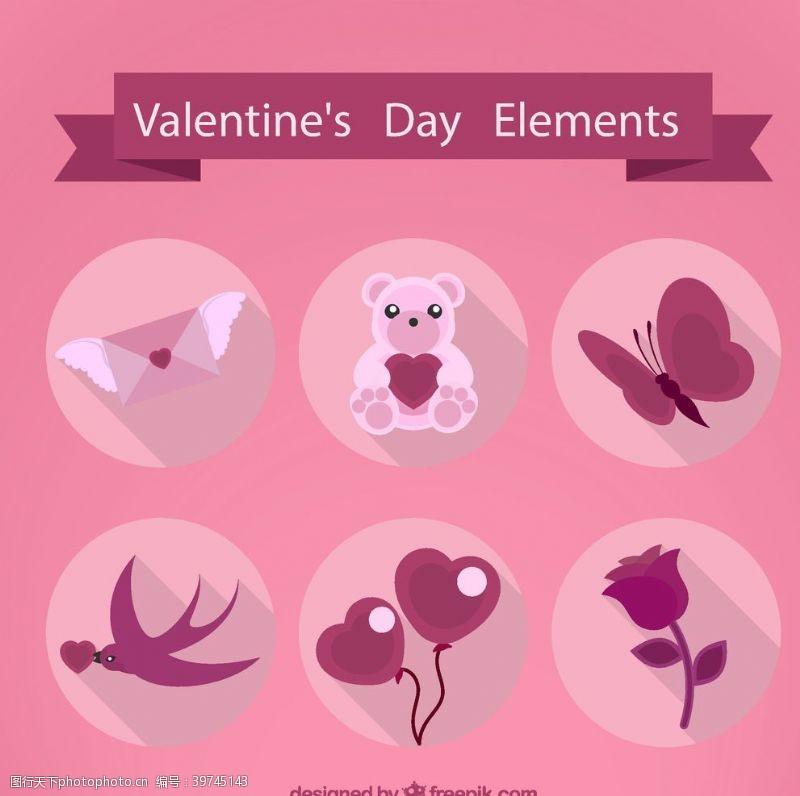 情书情人节图标矢量图片