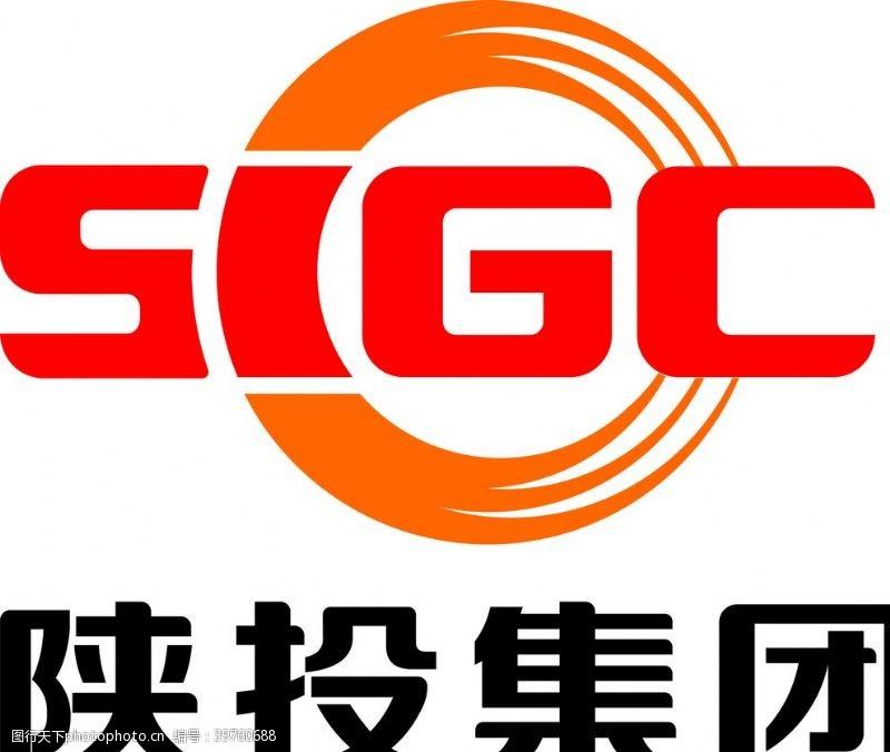 陕投集团标志徽标LOGO图片