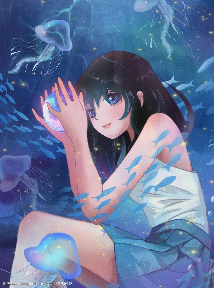 欧洲美女水晶球美女水母插画图片